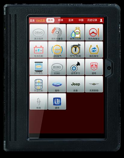 Automotive Diagnostic scan tool X431 Pro 3S